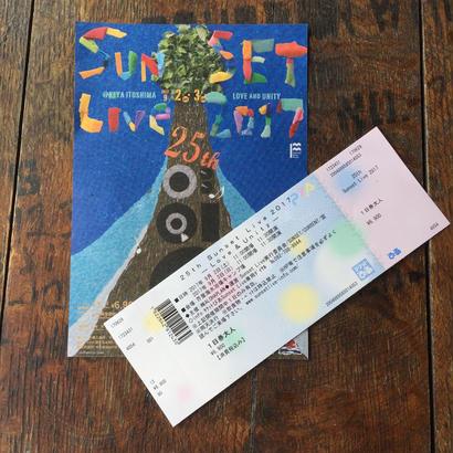 25th Sunset Live 2017 前売り単日チケット