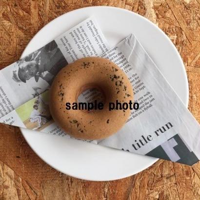 期間限定【黒豆よもぎ】 ヴィーガン焼きドーナツ10個入りBOXセット