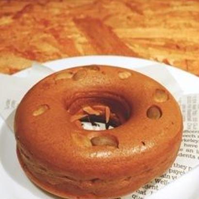 ハロウィンにもぴったり!期間限定『かぼちゃシナモン ドーナツ』10個入りBOXセット
