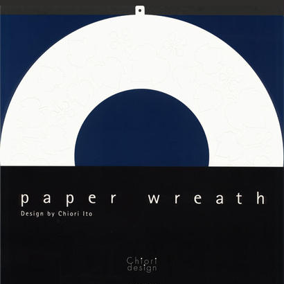Paper Wreath S size