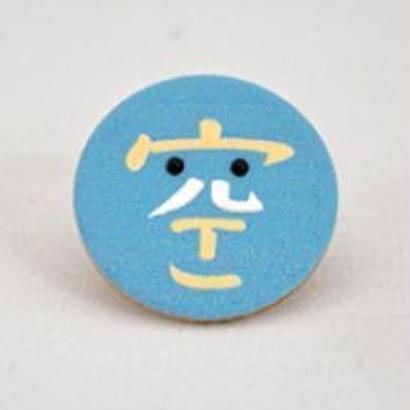 凸pins DE-05