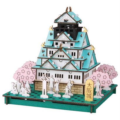 PUSUPUSU 大阪城