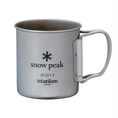 snow peak チタンシングルマグ 220mlフォールディングハンドル
