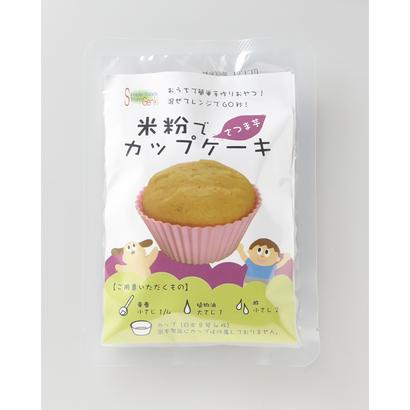 米粉でカップケーキ  さつま芋(100g)