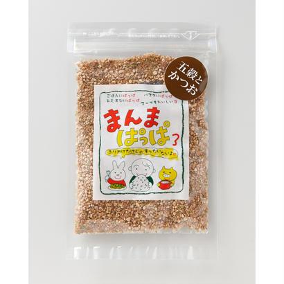 まんまぱっぱ  五穀とかつお(30g)