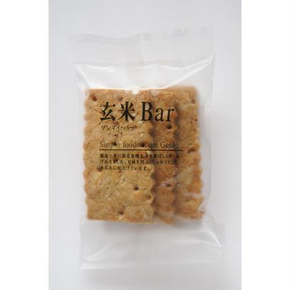 mini 玄米・バー(3枚)