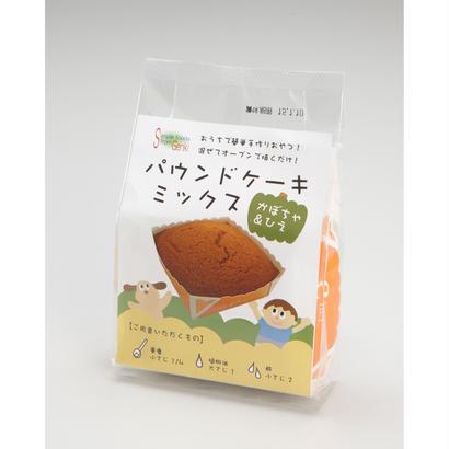 パウンドケーキミックス  かぼちゃ&ひえ(120g)