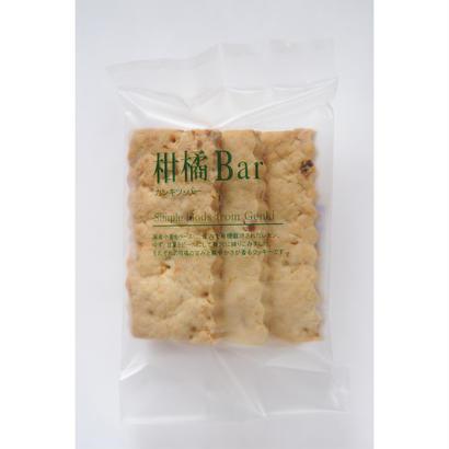 mini 柑橘・バー(3枚)