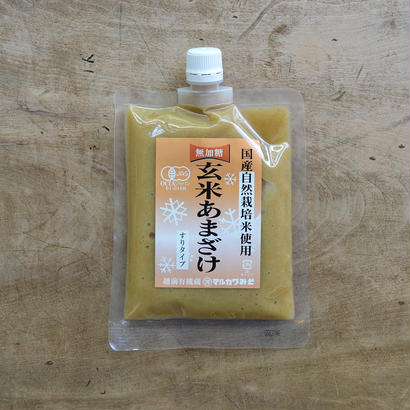 自然栽培の玄米甘酒