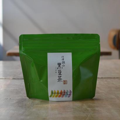 にじいろ農園 黒豆茶