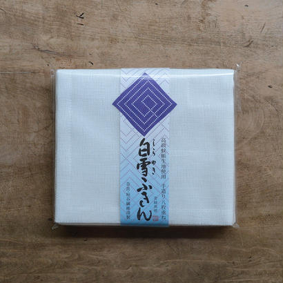 白雪ふきん(2枚入り)