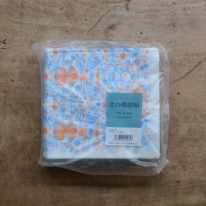 点と線模様製作所 紙ナプキン(しげみ)