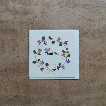 手漉き紙 ミニカード ありがとう