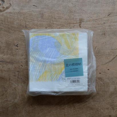 点と線模様製作所 紙ナプキン(どしゃぶり)