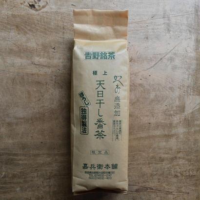 嘉兵衛番茶