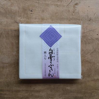 白雪ふきん・麻入り(2枚入り)