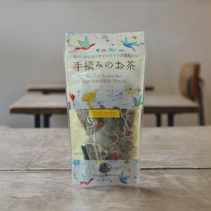 手摘みのお茶・オレンジ&ジンジャーブレンド