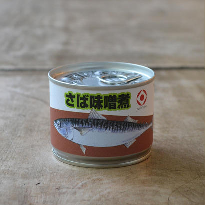 さば味噌煮缶