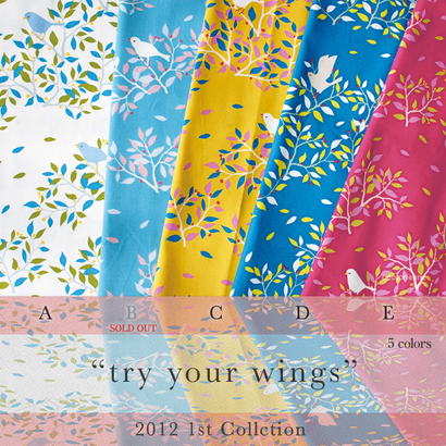 【残り130cm!】try your wings -yellow (CO 152071 C)