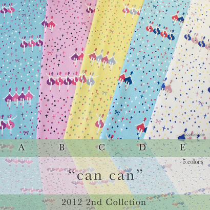 can can -5colors (CO 112490)