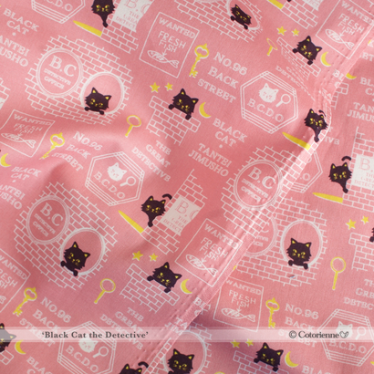 Black Cat the Detective -pink (CO119561 C)