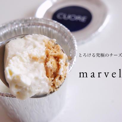 チーズケーキmarvelous (8個入り)