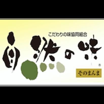 自然の味 大試食会&講演会★参加無料 10月31日