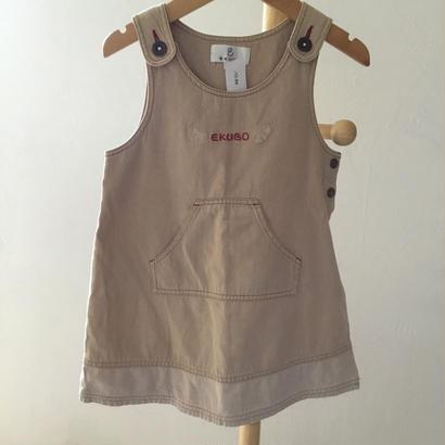 110cm-84 スカート