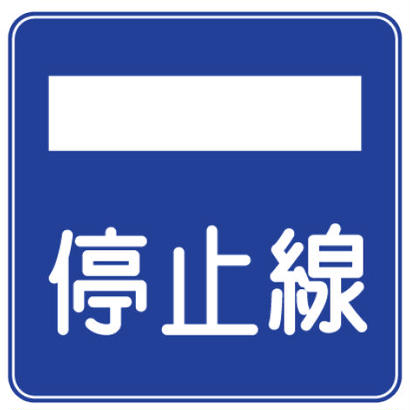 カスタムナビD0053