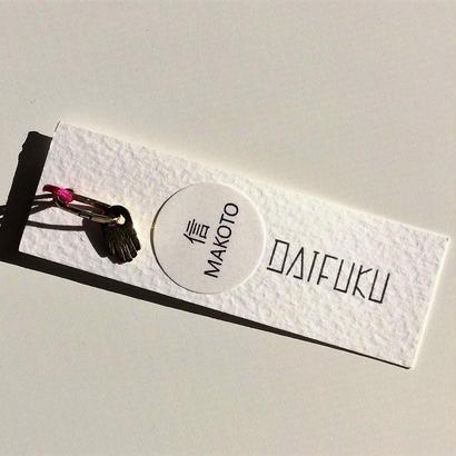 Hand|信 -makoto-