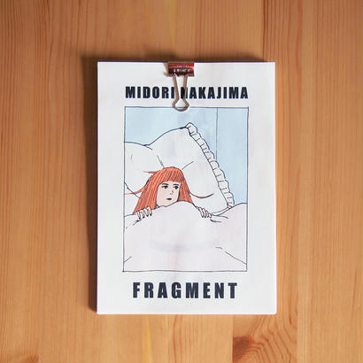 「FRAGMENT」中島ミドリ