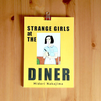 「STRANGE GIRLS at THE DINER」中島ミドリ