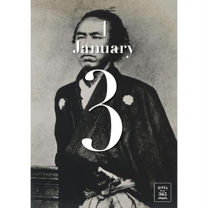 DAYS Book 365 / 1月3日