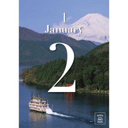DAYS Book 365 / 1月2日