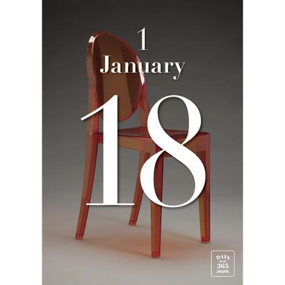 DAYS Book 365 / 1月18日
