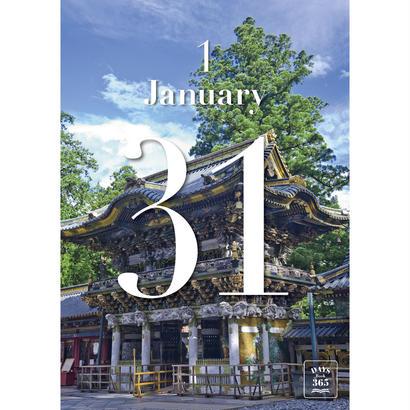DAYS Book 365 / 1月31日