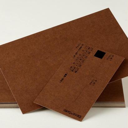 <特殊用紙>ブラウン L判 20kg