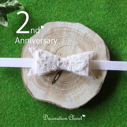 2周年記念!▷ワンコイン◁葉っぱリボン