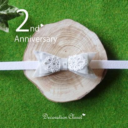 2周年記念!▷ワンコイン◁お花リボン/グレー