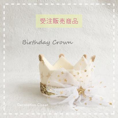 【受注販売商品】Birthday ★ Crown クリーム