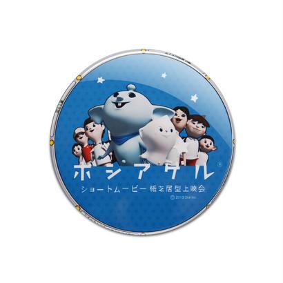 【商品番号:BDG-0001】第10回 ショートムービー紙芝居型上映会 記念バッジ