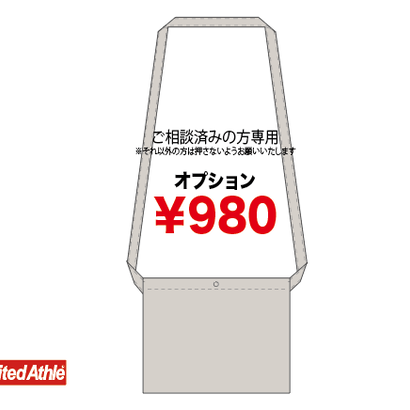 LINE@にて打ち合わせ済みの方限定注文品(サコッシュ)