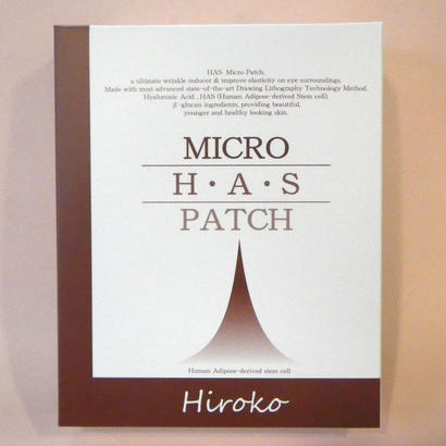MICRO HAS PATCH