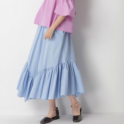 Peplum Skirts