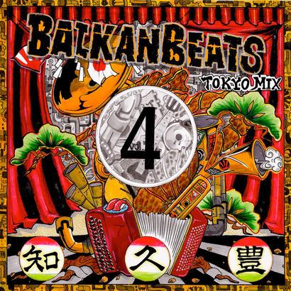 "YUTAKA CHIKU - ""BALKANBEATS TOKYO MIX Vol.4"""