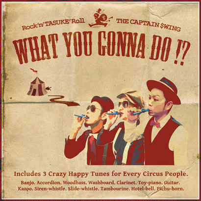 "Rock'n'TASUKE'Roll & THE CAPTAIN $WING - ""WHAT YOU GONNA DO !?"""