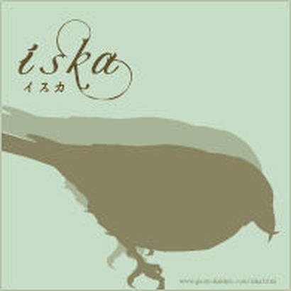 "Iska - ""緑の丘"""