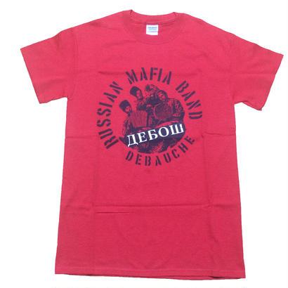 Debauche [Cossaks] T-shirts