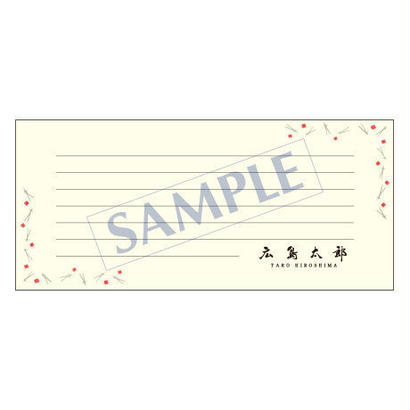 一筆箋  レギュラー  PS-0086  1ケース(50枚)