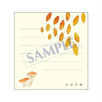 ちょっぴつ箋/四季(秋)/CH-0012/1個(3ケース)